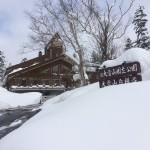 Daietsuzan Lodge